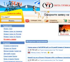сайт продвижение челябинск