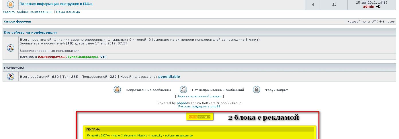Бесплатный хостинг web страниц севастопольский хлебокомбинат официальный сайт севастополь