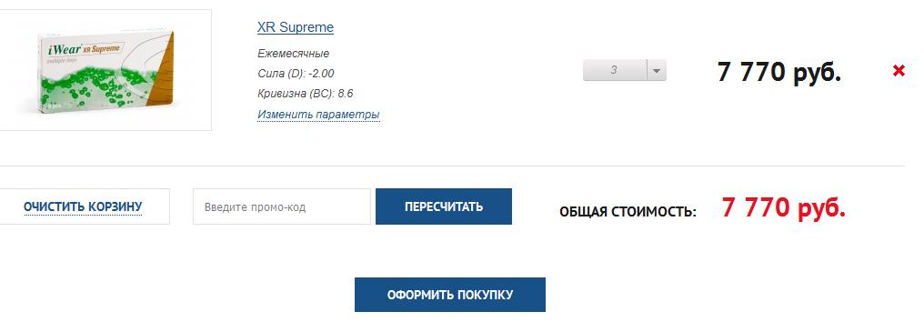 d5107b855b67a Корзина с полной информацией о товаре